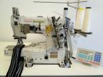 Pegasus W 664 Unter- und Überdecknaht Interlockmaschine