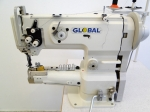 Global 975 Freiarm-Nähmaschine