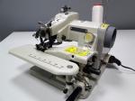 Blindstich-Nähmaschine SW 500